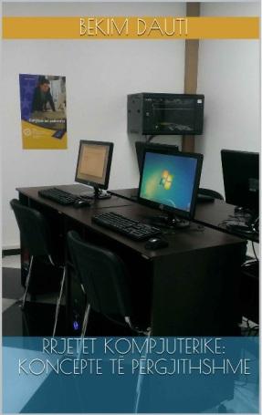 e-Kursi - Rrjeti Kompjuterik